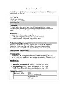 how to make a resume with no work experience template 3