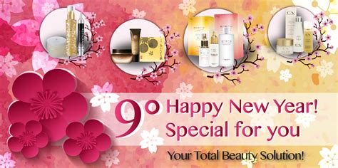 imagine store set of 20 happy new year 2017 photo booth 9 176 happy new year set cny kinka 99 99 gold luck set 24k