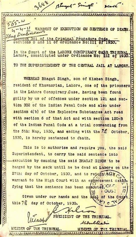 Essay On Bhagat Singh by Read Bhagat Singh S Warrant