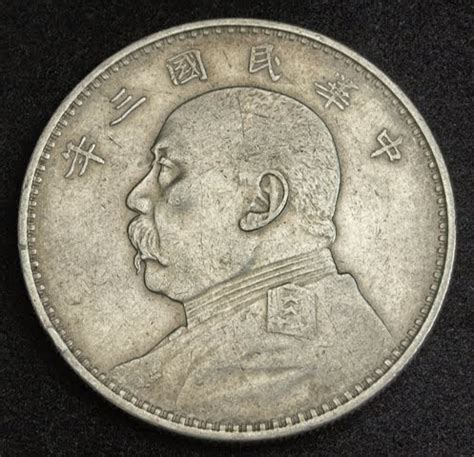 china of dollars coins yuan shih silver dollar coin of 1914
