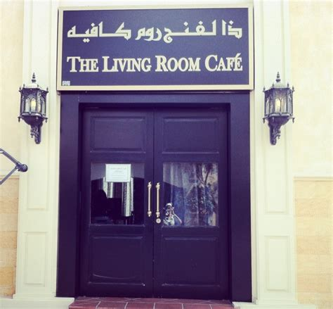 living room cafe the living room cafe in abu dhabi