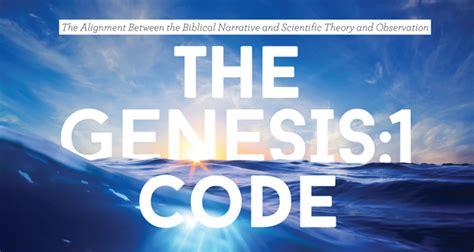 the genesis code genesis code is safe 1