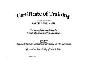 army certificate of achievement template masir