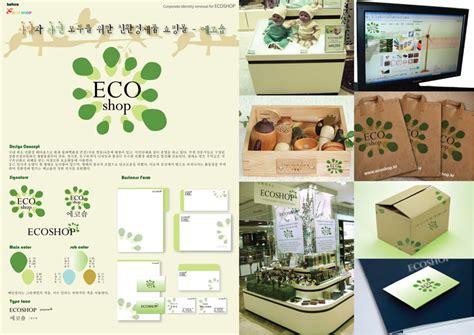 designboom editorial editorial design designboom com