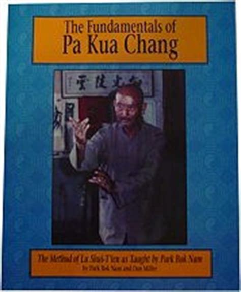 pa kua chang for self defense books martial arts books pakua chang1