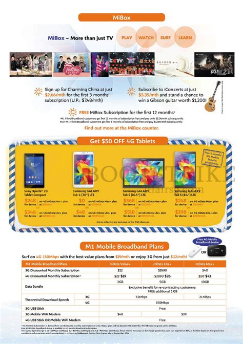 m1 mi box 50 dollar selected tablets mobile