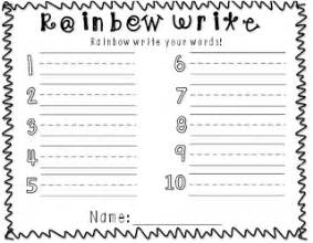 13 best images of rainbow spelling worksheet printable