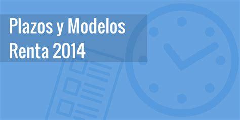 montos para declarar renta 2016 en colombia montos para declarar renta newhairstylesformen2014 com