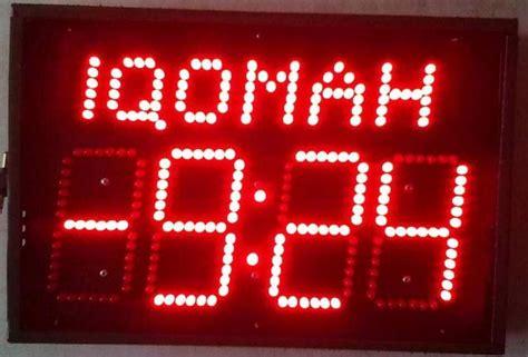 Led Jam Digital harga jam digital elektro