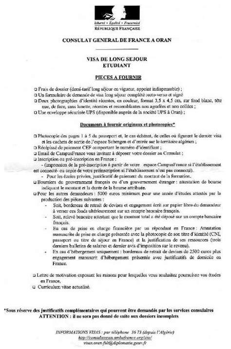 Lettre De Motivation Pour Visa Visiteur Authentification Est Annulee Amis Ils Ont Annule Authentification