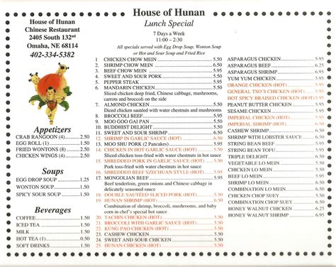 house of human menu house of hunan