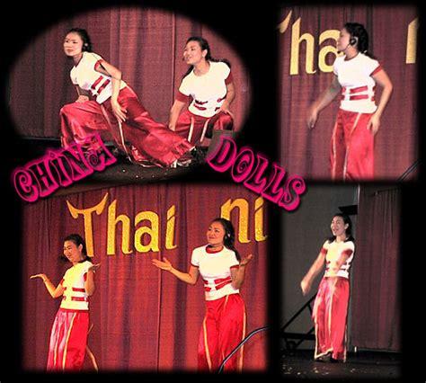 china doll thai thai2k
