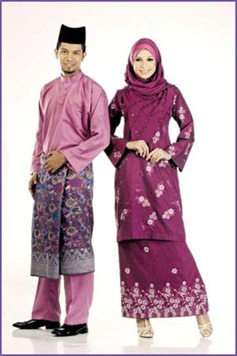 Baju Kurung Melayu Sarawak just for malaysian