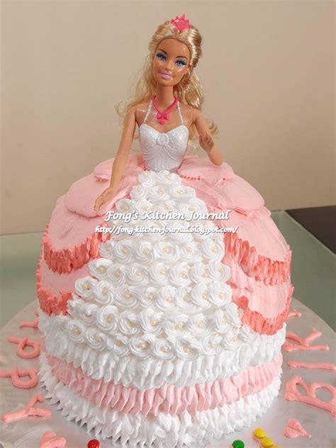 Princess Cake by Fong S Kitchen Journal Doll Princess Cake Sponge
