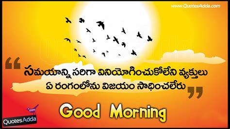 sad quotes good morning quotesgram
