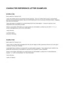 sle character reference letters from a and a