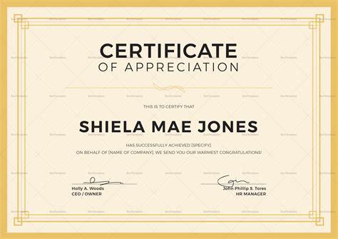 vintage certificate template vintage certificate of appreciation design template in psd