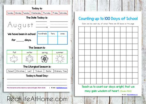 Tomorrow Day Calendar Daily Learning Notebook And Calendar Printables For