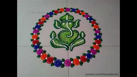 leaf pattern rangoli ganesha chaturthi special rangoli design easy leaf