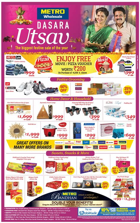 metro new year sale metro wholesale dasara utsav the festive sale of