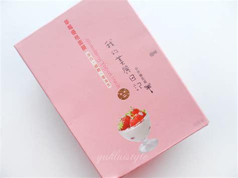 My Diary Sheet Mask Strawberry my diary strawberry yogurt mask nicolyl