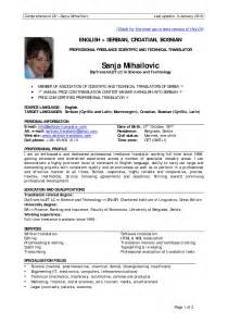 exles of resumes resume new format cv style