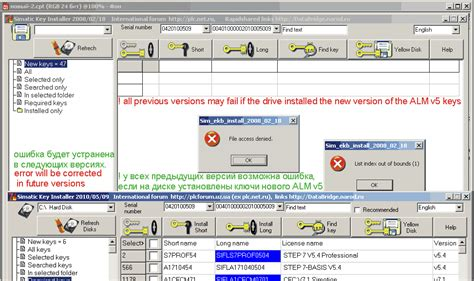 simatic manager full version free download simatic step 5 keygen software