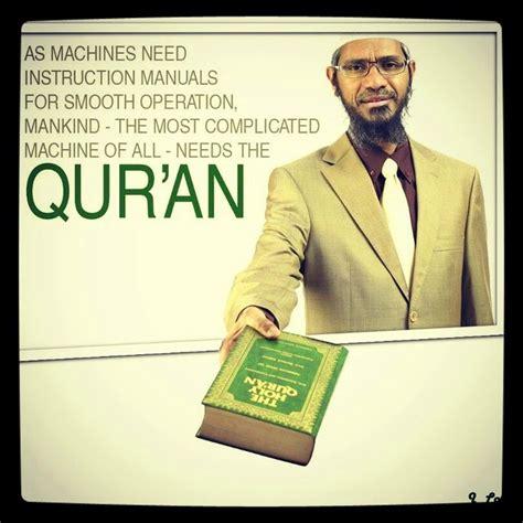 biography of dr zakir naik famous scholar quotes quotesgram