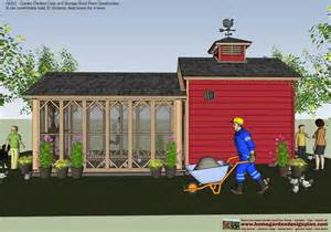 home garden plans cb211 combo chicken coop garden shed wood greenhouse plans 10x12 greenhouse shed plans