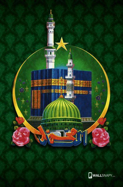 masha allah hd wallpaper wallsnapy