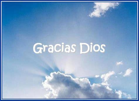 imagenes de dios dando gracias sergio s corner dando gracias