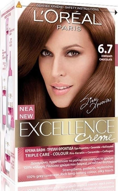 l oreal excellence no 6 7 σοκολατί skroutz gr l oreal excellence no 6 7 σοκολατί skroutz gr