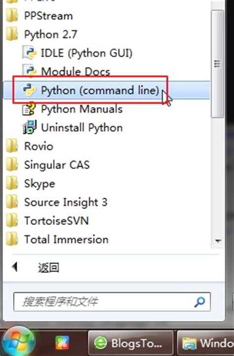 python tutorial queue python初级教程 入门详解 loyaltyprogram 博客园