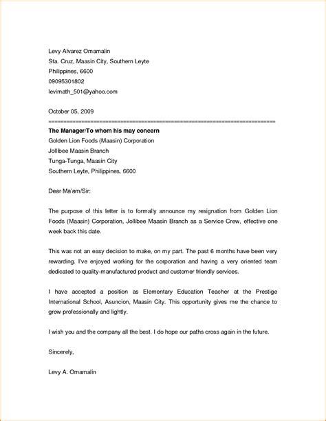 business letter jollibee 7 resignation letter service crew jollibee sumayyalee