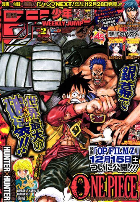 Shonen Jump Komik Haikyuu Vol 11 analise toc issue 02 shonen jump 2013 fenix