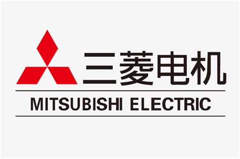 mitsubishi electric and logo mitsubishi electric logo vector 12 000 vector logos