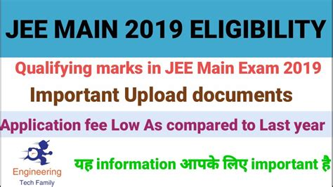 Documents Required For Jee