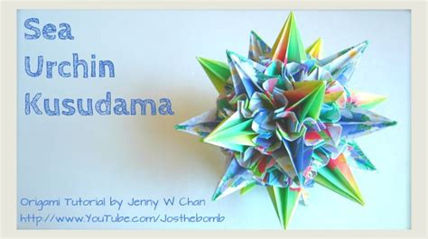 Origami Sea Urchin - 75 best images about origami kusudama on