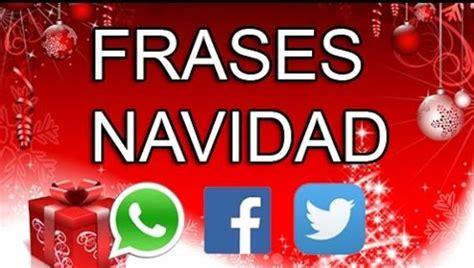 imagenes graciosas whatsapp navidad felicitaciones graciosas y originales de navidad y
