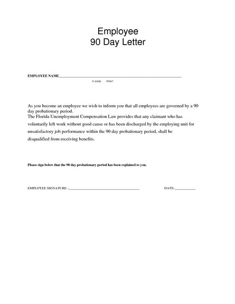 appointment letter after probation appointment letter with probation period 28 images