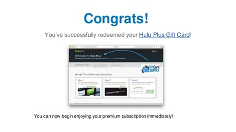 Gift Card Zip Code - how to redeem a hulu plus gift card