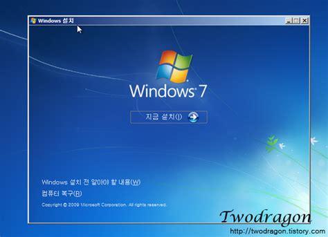 resetting window on ti 84 진실한조이공간 윈도우7 비밀번호 분실시 해결
