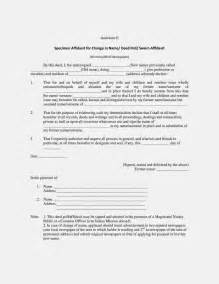 Divorce Letter Format In Tamil Authorization Letter For Claim Money Authorization