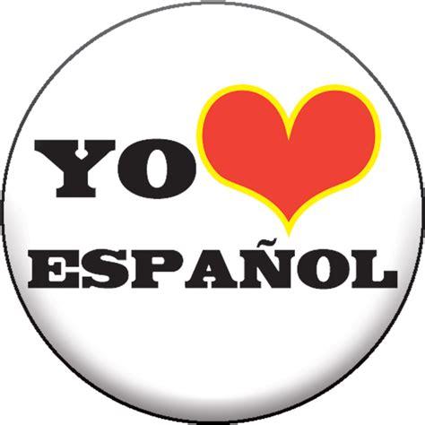 Or En Espanol Carlex Inc Awards