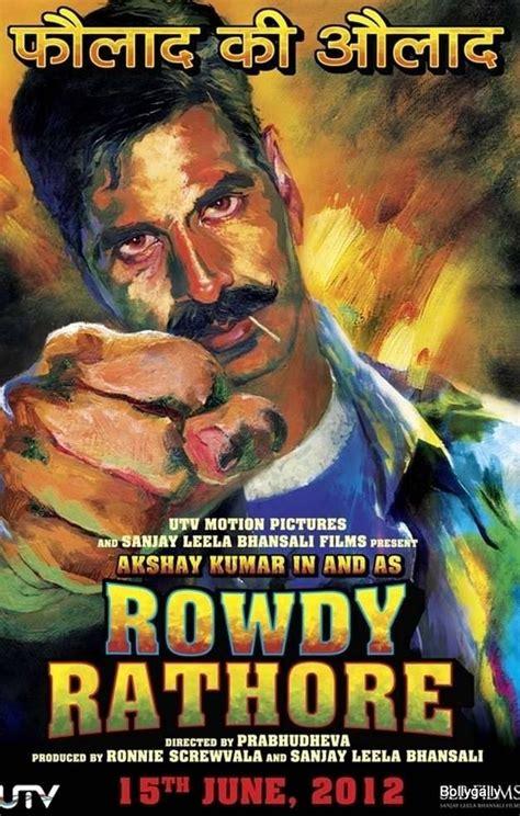 Rowdy Rathore Movie | Bollywood Gallery
