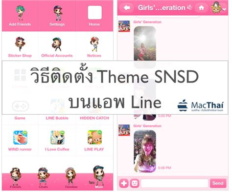 theme line android alice theme line exo android