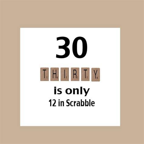 30th Birthday Cards 30th Birthday Card Funny Birthday Card Humorous Birthday