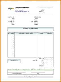 air ticket template 6 air ticket invoice format in excel cashier resumes