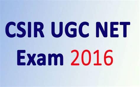 pattern of ugc net 2016 ugc net form date 2016