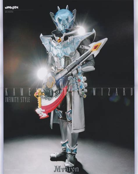 style infinity detail of heroes kamen rider wizard infinity style jefusion
